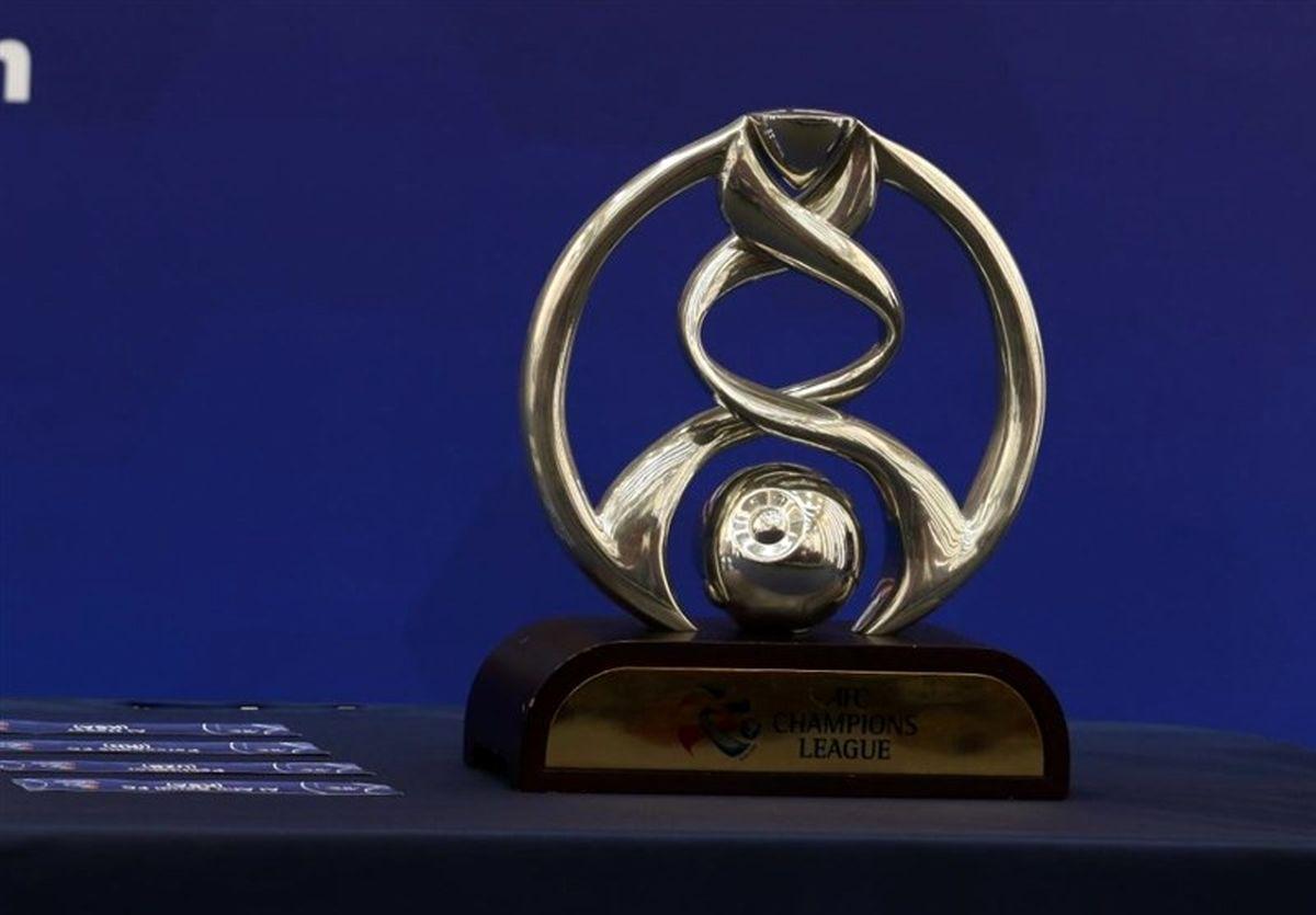 تغییر جام لیگ قهرمانان آسیا