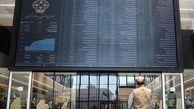 صنعت قند و شکر در صدر اخبار بورسی/ عرضه شرکتهای سیمانی در بورس کالا