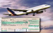 قیمت ها پایین نیاید، سفرهای خارجی حذف می شوند