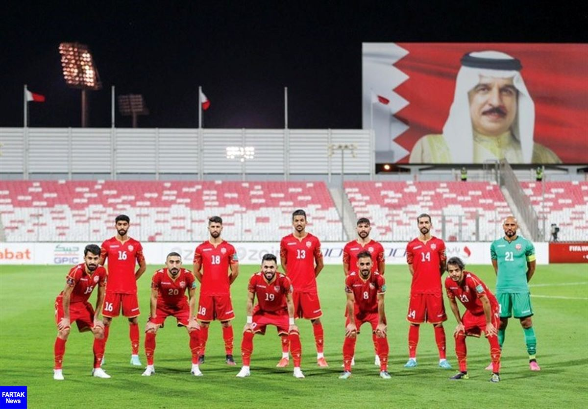 اعلام ترکیب بحرین برای مصاف با ایران