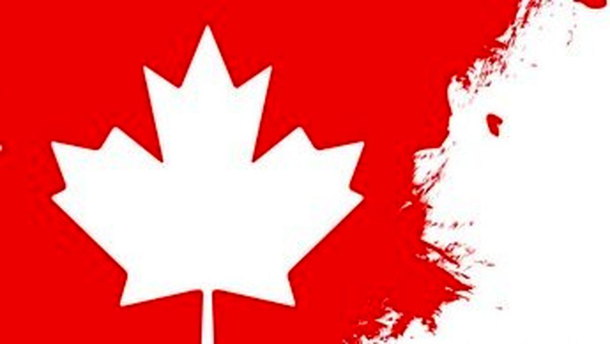 تورم کانادا منفی ماند