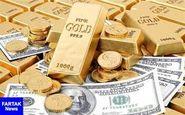 قیمت طلا، قیمت سکه و قیمت ارز امروز ۹۷/۱۲/۰۴