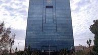 بانک مرکزی ابلاغ کرد؛ تطبیق کدملی با شماره همراه در تراکنش های موبایلی