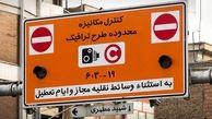 اجرای طرح ترافیک از 17 خرداد به تهران بر می گردد