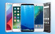 نگاهی به قیمت گرانترین گوشیهای موبایل