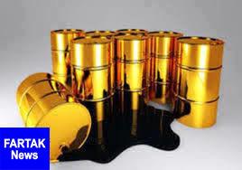 قیمت جهانی نفت امروز ۱۳۹۸/۰۶/۳۰