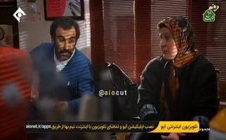 فیلم/دیالوگ دیدنی سریال پایتخت نسبت به تورم باورنکردنی در ایران!