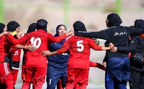 رتبه بانوان فوتبالیست تیم ملی ایران در جهان اعلام شد
