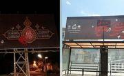 سه برابر شدن فضاسازی محرم در زنجان