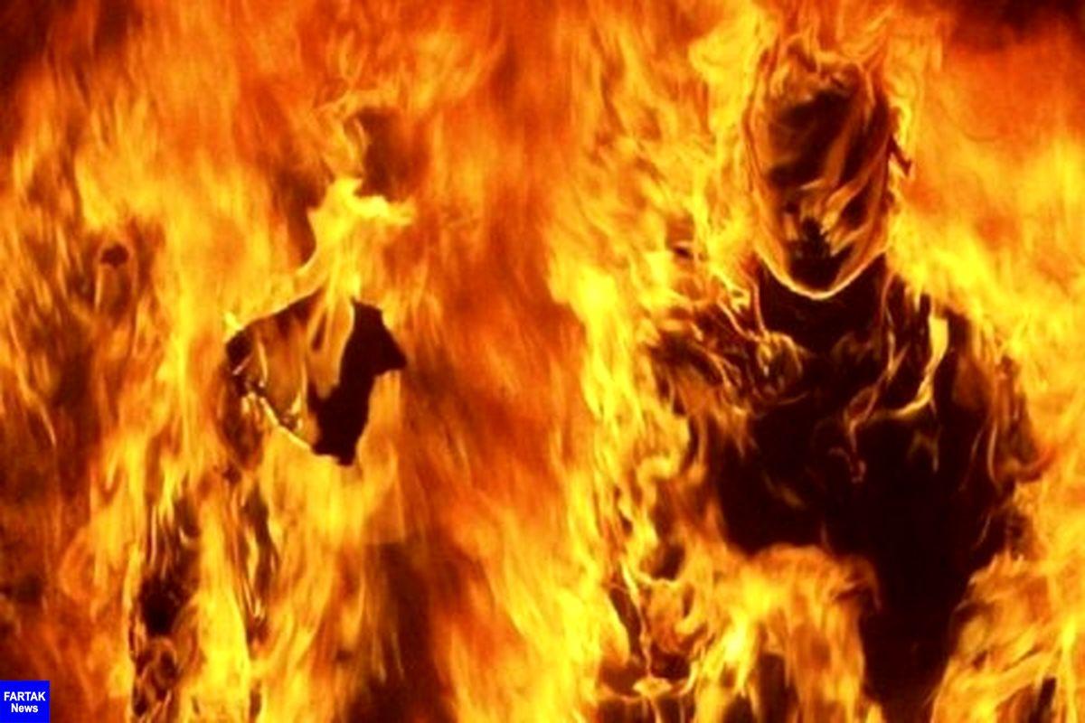 اقدام وحشتناک عمه بی رحم؛ آتش زدن برادرزاده