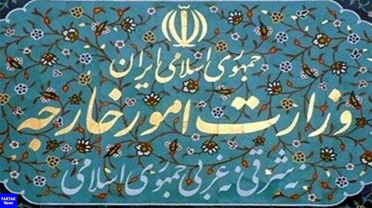 حافظ منافع کانادا به وزارت امور خارجه ایران فراخوانده شد