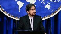 قاسمی : عربستان سعودی پدرخوانده واقعی تروریسم تکفیری در جهان و منطقه