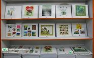 ۵۰ عنوان کتاب جدید بریل به مراکز کانون پرورش فکری استان کرمانشاه اضافه شد
