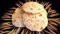 بدترین نان از نظر پژوهشکده غله کشور
