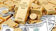 قیمت طلا، قیمت دلار، قیمت سکه و قیمت ارز امروز ۹۸/۰۵/۰۸