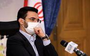 توضیحات مدیر روابط عمومی وزارت ارتباطات و فناوری اطلاعات درخصوص علت شکایت از آذری جهرمی