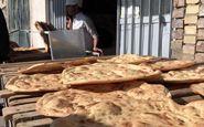 جریمه 4 نانوایی به علت کمفروشی و گرانفروشی در کرمانشاه