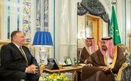 دیدار وزیر خارجه آمریکا با پادشاه سعودی