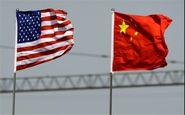 چین تا ۱۰ سال آینده جای آمریکا را به عنوان بزرگترین ابرقدرت دنیا میگیرد
