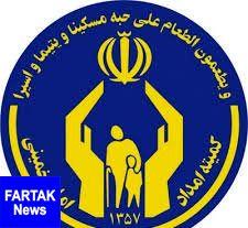 توسط کمیته امداد استان تهران انجام میشود؛ اجرای دو طرح «نذر نیابتی» به مناسبت عید قربان
