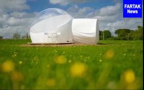 هتلی با ساختار حبابی شکل در فرانسه! + فیلم