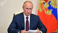 پوتین: در دوره بایدن انتظار تغییر در روابط با آمریکا را نداریم
