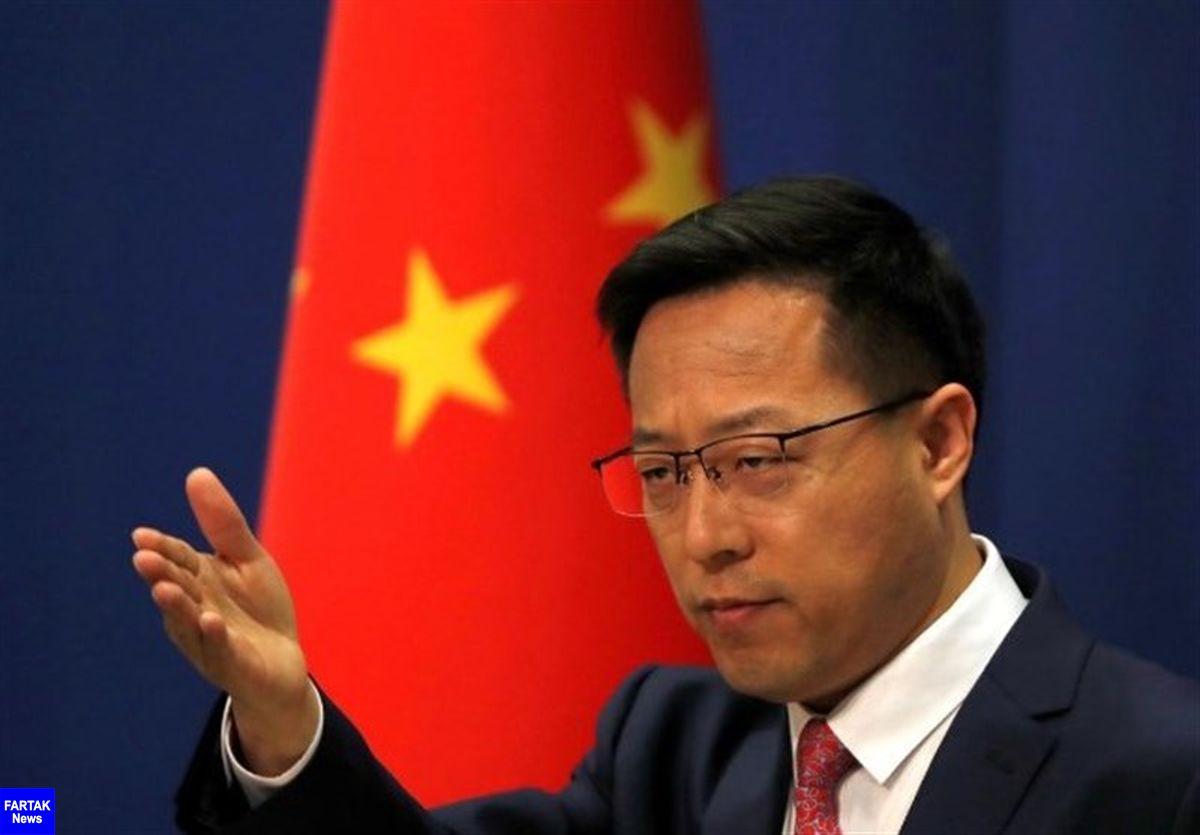 چین: به اقدامات آمریکا علیه منافع پکن به شدت واکنش نشان میدهیم