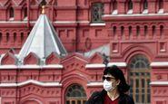 رکورد جدید ابتلای روزانه به کرونا در روسیه