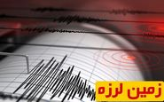 زلزله قم را لرزاند