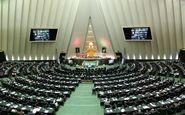 آغاز جلسه نوبت سوم امروز مجلس/ ادامه بررسی لایحه بودجه 1400 در دستور کار