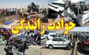 تصادف در محور نورآباد-یاسوج ۷مصدوم برجا گذاشت