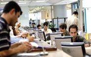 جزئیات افزایش حقوق کارمندان در سال ۱۴۰۰