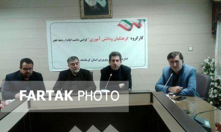 ایران اولین کشور متعهد دنیاست