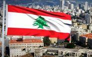 دفتر امانوئل ماکرون زمان کنفرانس بینالمللی درباره لبنان را اعلام کرد