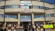 غربالگری رایگان شهروندان در کلینیک شهید فتاحی کرمانشاه