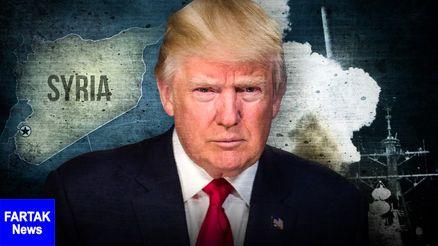 پیامدهای ناگزیر تهاجم به سوریه برای ترامپ