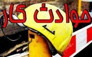 ۷ کارگر قمی در حادثهای شغلی مصدوم شدند