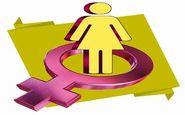 توقف یک عادت زنانه