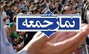 وضعیت قرمز برگزاری نماز جمعه این هفته ۳ شهرستان استان اردبیل را لغو کرد