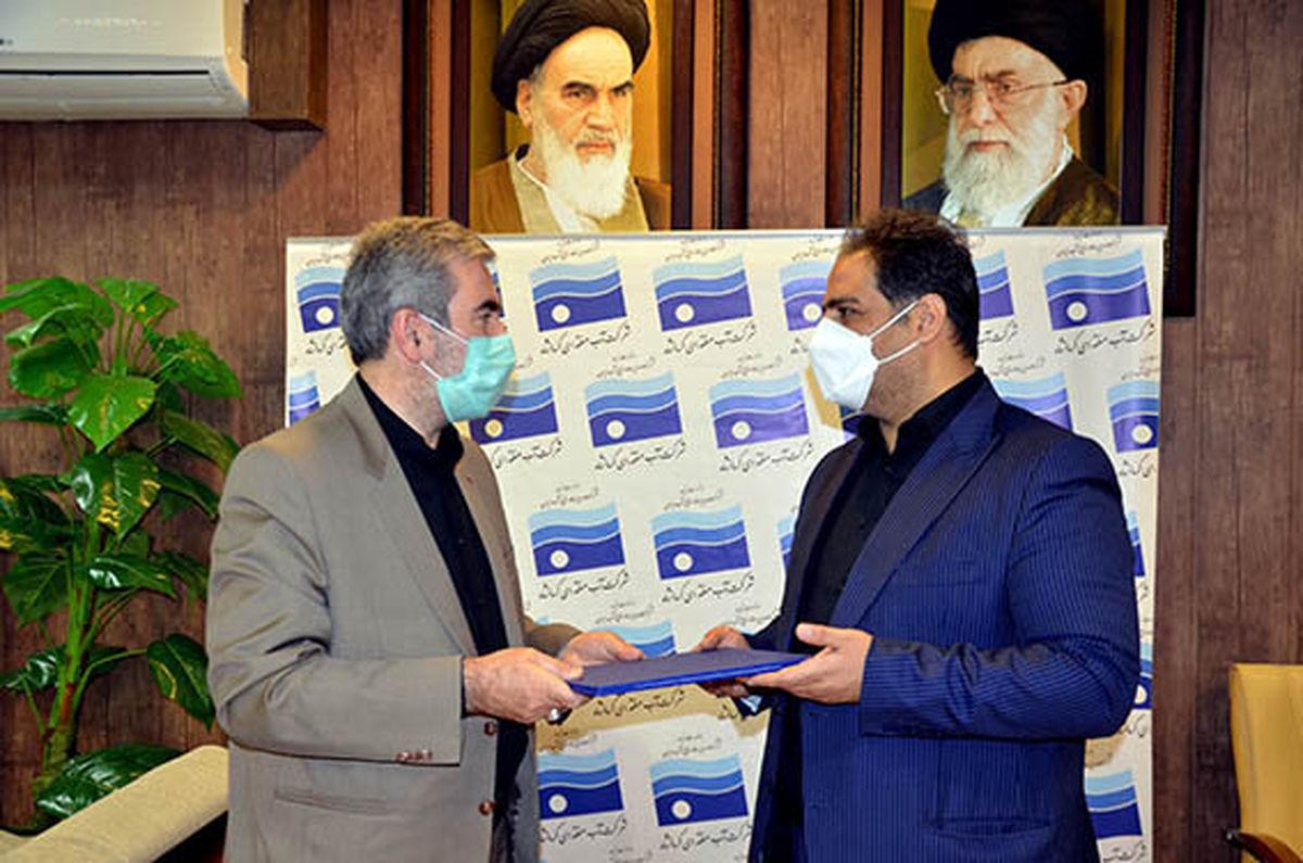 مدیرعامل جدید آب منطقهای کرمانشاه معرفی شد