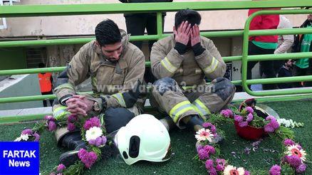 اشک دلخراش آتشنشانها در آزادی