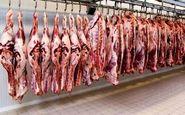 کاهش ۱۰ هزار تومانی قیمت گوشت قرمز