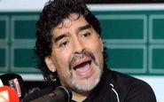 آقای مارادونا لطفا دهانت را ببند