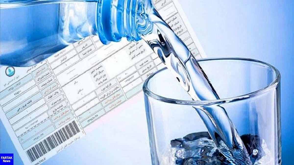 اعلام جزئیات رایگان شدن قبض آب مشترکان کممصرف