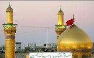 آخرین جزئیات جابجایی زائران بین ایران و عراق
