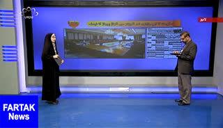 در برنامه «جام جم» کانال اردوی شبکه سحر