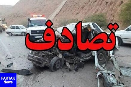 تصادف در محور ایلام-ایوان ۳ کشته برجا گذاشت