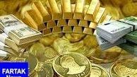 قیمت طلا، قیمت دلار، قیمت سکه و قیمت ارز امروز ۹۸/۰۹/۱۲