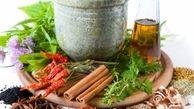 گیاهان جایگزین مسکنهای شیمیایی