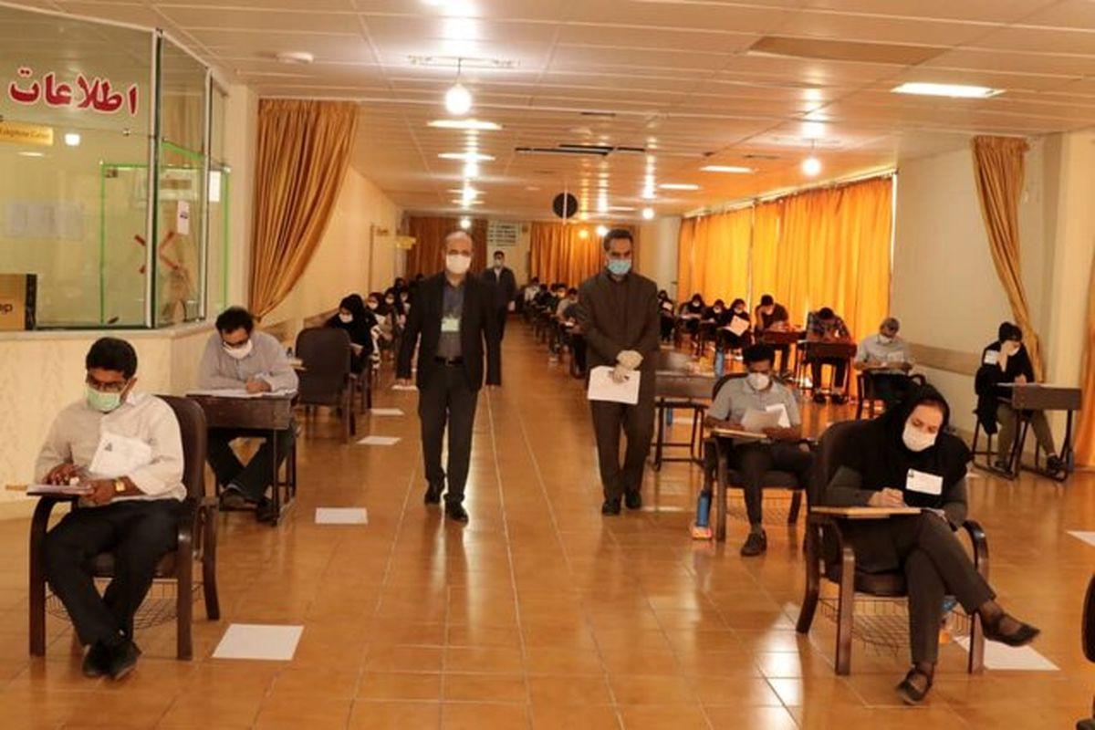 آزمون دکتری وزارت بهداشت برگزار شد